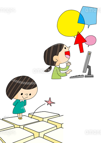 プログラミング教育 PC操作をする子 創造を膨らませるのイラスト素材 [FYI01668277]