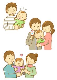 子育てをする夫婦と赤ちゃんのイラスト素材 [FYI01668288]