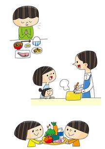 食育 家族で料理 栄養のバランスのイラスト素材 [FYI01668289]