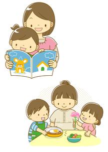 本を読む母と子供とカレーを作ってあげる子供のイラスト素材 [FYI01668317]