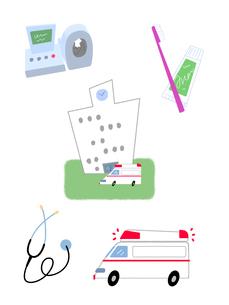 病院・救急車・血圧計・聴診器・歯ブラシのイラスト素材 [FYI01668345]