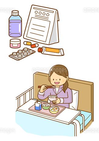 飲み薬、塗り薬、入院してベッドで食事をとる女性のイラスト素材 [FYI01668385]