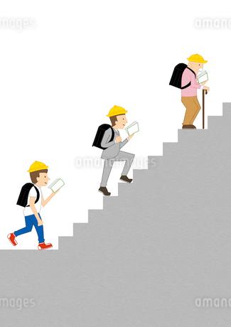 階段を登る人のイラスト素材 [FYI01668406]