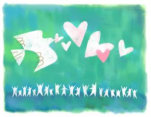 みんなに愛をのイラスト素材 [FYI01668532]