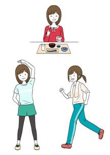 女性の医療 病気予防の食事と運動のイラスト素材 [FYI01668538]
