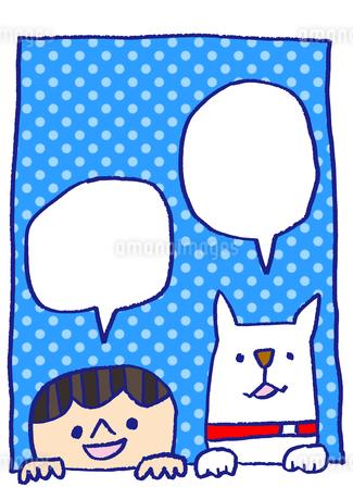 子どもと犬のイラスト素材 [FYI01668628]