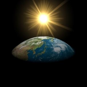 地球と太陽のイラスト素材 [FYI01668695]
