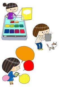 プログラミング教育 スマホ操作をする女の子 写真を撮るのイラスト素材 [FYI01668868]