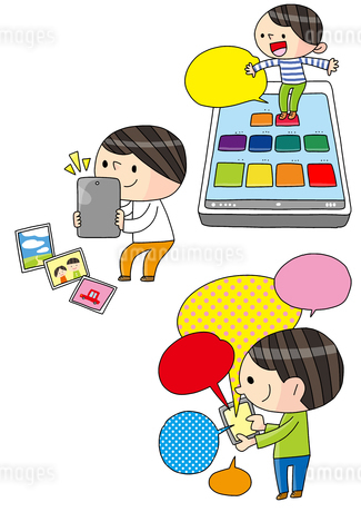 プログラミング教育 スマホ操作をする男の子 写真を撮るのイラスト素材 [FYI01668888]