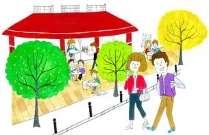 公園でコーヒーを飲みながら散歩をしているカップルのイラスト素材 [FYI01668892]
