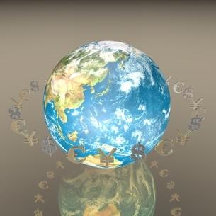 通貨記号に囲まれる地球のイラスト素材 [FYI01668899]