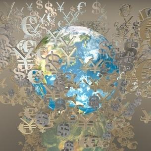 たくさんの通貨記号に囲まれる地球のイラスト素材 [FYI01668968]