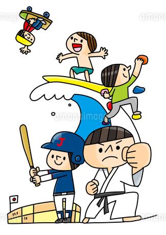 2020年東京オリンピック新種目 アスリートのイラスト素材 [FYI01669274]