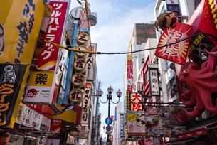 大阪の風景の写真素材 [FYI01669431]