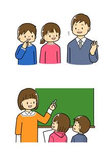 先生の話を聞く小学生・黒板を使って説明する先生のイラスト素材 [FYI01669460]