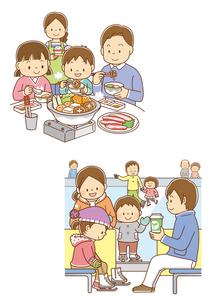 お鍋を囲む家族、スケートに行く家族のイラスト素材 [FYI01669507]