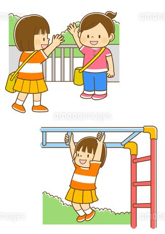 友達に手を振る女の子、うんていをする女の子のイラスト素材 [FYI01669512]