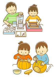紙すきをする小学生、ジャック・オ・ランタンを作る子供たちのイラスト素材 [FYI01669514]
