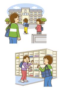 学校に登校する男の子、下駄箱で友達に挨拶をする男の子のイラスト素材 [FYI01669527]