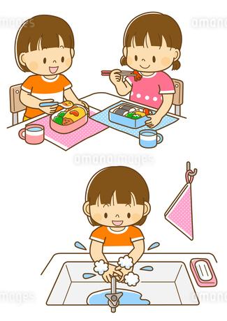 お弁当を食べる女の子,手を洗う女の子のイラスト素材 [FYI01669550]