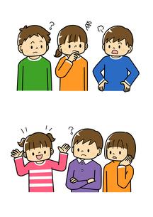 腹を立てる子供と不思議そうな子供のイラスト素材 [FYI01669617]