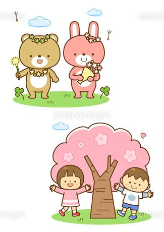 春の野原で遊ぶ熊とうさぎ 桜と子どもたちのイラスト素材 [FYI01669664]