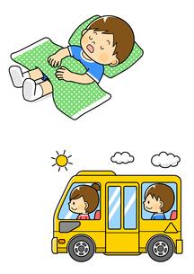 お昼寝をする男の子とバスに乗る子供のイラスト素材 [FYI01669731]