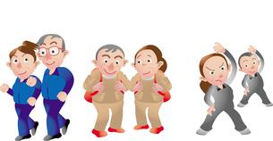 中高年の健康 ジョギング ハイキング 体操のイラスト素材 [FYI01669858]
