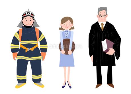 いろいろな職業 消防士 ウェイトレス 裁判官のイラスト素材 [FYI01669994]