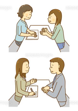カウンセラ―と相談をする男女のイラスト素材 [FYI01670760]