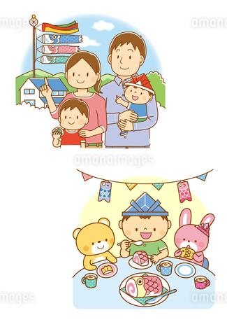 こいのぼりと家族、鯉のぼりの形をしたケーキを食べるこどもと動物たちのイラスト素材 [FYI01670879]