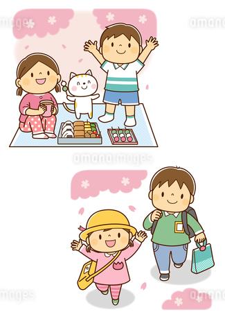 お花見をする男の子と女の子と猫、桜の下を走る園児と小学1年生のイラスト素材 [FYI01670887]
