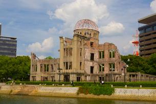 広島の原爆ドームの写真素材 [FYI01671136]
