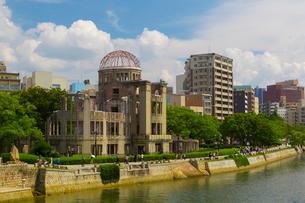 広島の原爆ドームの写真素材 [FYI01671287]