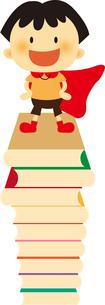 本の山に立つ男の子のイラスト素材 [FYI01671824]