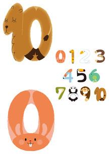 ZOO 数字0から10のイラスト素材 [FYI01671843]