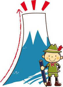 大きなエンピツの杖で山登りをする男の子のイラスト素材 [FYI01671866]