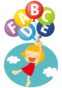 アルファベットの風船で空を飛ぶ女の子のイラスト素材 [FYI01671909]