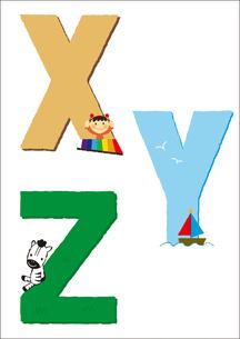 アルファベットXYZのイラスト素材 [FYI01671953]