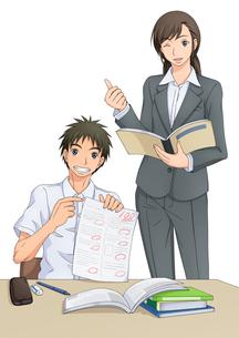 満点を誇る男子学生と女性講師のイラスト素材 [FYI01672383]