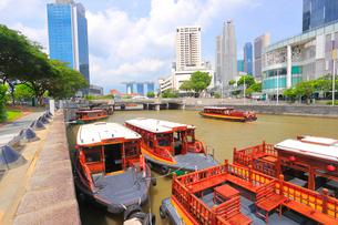 シンガポール川とクラーク・キー周辺の風景の写真素材 [FYI01672897]