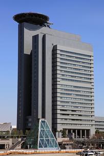 さいたま新都心合同庁舎2号館の写真素材 [FYI01673252]