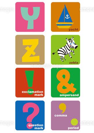 アルファベットYからZのイラスト素材 [FYI01673550]