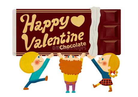Happy Valentineのイラスト素材 [FYI01673552]