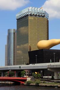 アサヒビールタワーの写真素材 [FYI01673827]