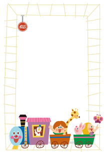 機関車にのった子供たちとレールのフレームのイラスト素材 [FYI01673848]
