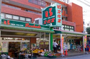 文化堂 緑ヶ丘店の写真素材 [FYI01674295]