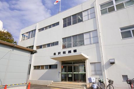 北沢税務署の写真素材 [FYI01674549]