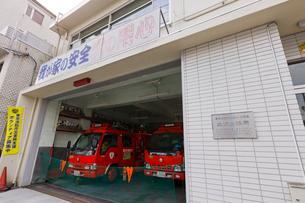 世田谷消防署北沢出張所の写真素材 [FYI01674660]