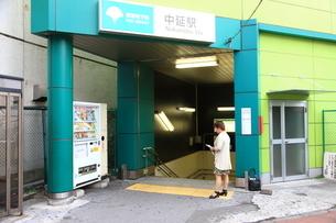 都営地下鉄中延駅の写真素材 [FYI01674751]